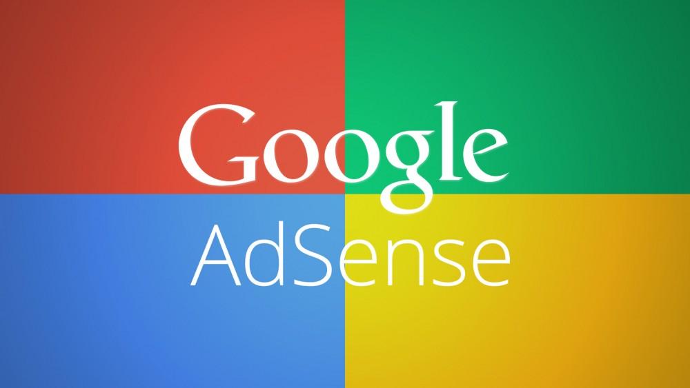 How Google Adsense Program Works